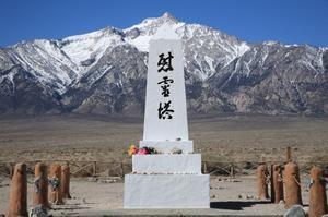 Visit Manzanar National Historic Site, California
