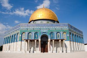 See Dome of the Rock, Jerusalem