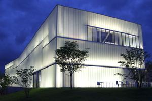 Visit Nelson-Atkins Museum of Art's Bloch Building, Kansas City, Missouri