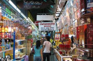 Shop at Chatuchak Weekend Market, Bangkok, Thailand