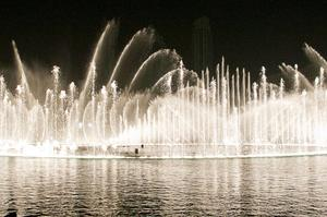 See The Dubai Fountain, UAE