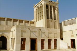Explore the Bahrain Pearling Trail, Bahrain (UNESCO site)